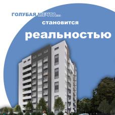 «Доступное жилье» от «Авантаж»!!!
