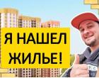 Недвижимость по-харьковски с киевской точки зрения