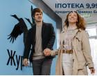 Іпотека до 4 млн. грн. за 9,99%*від «Авантаж»