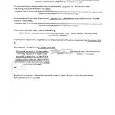 Введена в эксплуатацию секция «А» Жилого комплекса «Журавли»